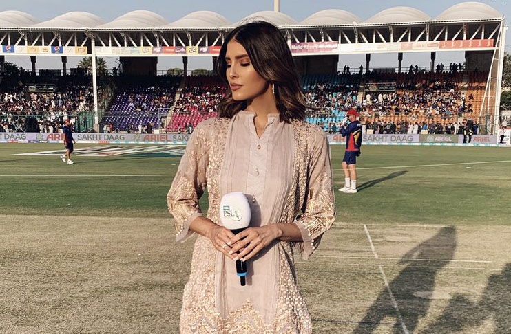 Erin Holland disappointed for not being named in PSL 6 presenters list