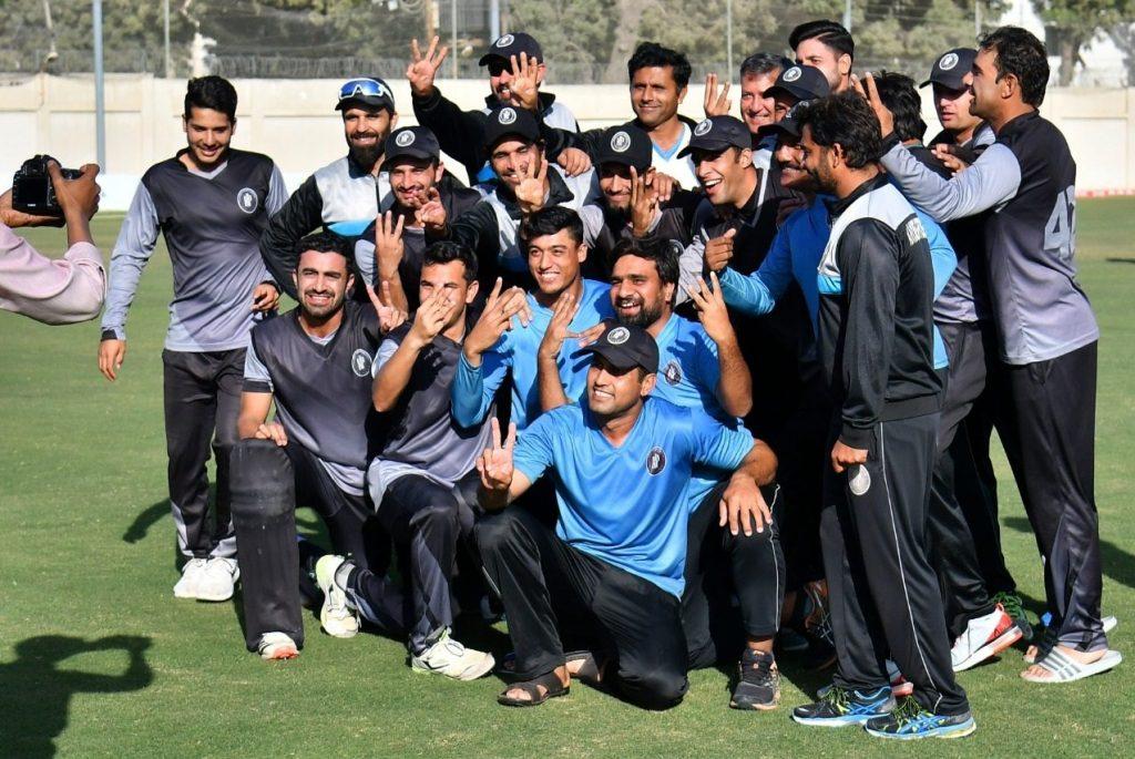 pakistan cup 2020 21 e1613744418857