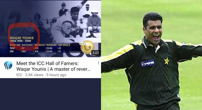 ICC wrote Waqar Younis as an Indian bowler, deletes later